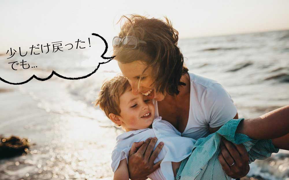 卒乳・断乳後に伸びた乳首は元に戻る?